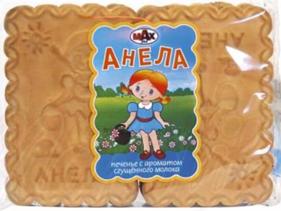 Termékvisszahívás: Rákkeltő anyaggal szennyezett keksz került a polcokra! Ha ilyet vettél, nehogy megedd