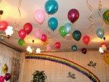 Gyerekzsúrra, szülinapi partira lufis játékok