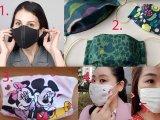 Így készíts szájmaszkot házilag: Van, amelyiket varrni sem kell! - 5 videós ötlet, lépésről lépésre elkészítéssel