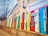 Így lett színes könyvespolc a mogorva betonkerítésből a Bethesda Gyermekkórház előtt - Szuper ötlet a költészet napjára