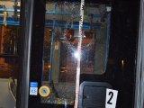 Megsérült egy 4 hónapos csecsemő, miután egy férfi kockakővel bedobta a 8E-busz ablakát Budapesten