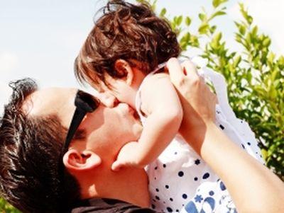 Apasági nyilatkozat (Teljes hatályú apai elismerő nyilatkozat)