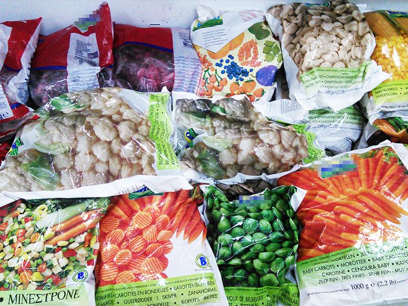 Listeria monocytogenes járvány: rájöttek, hogy a fagyasztott zöldség okozhatja! - Erre figyelmeztet a Nébih